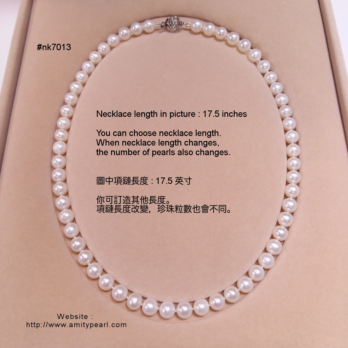 nk7013 freshwater near round pearl necklace about 7-7.5mm.jpg