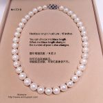 nk7016 freshwater pearl necklace about 10.5-11.5mm.jpg